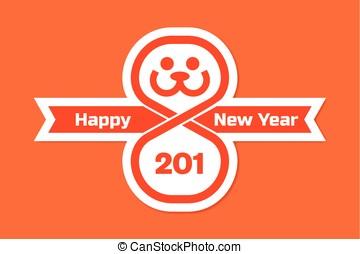 新年おめでとう, 2018, グリーティングカード