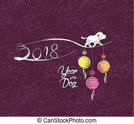 新年おめでとう, 2018, 挨拶, card., 中国の新年, の, ∥, 犬