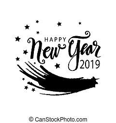 新年おめでとう, 2019, 挨拶, card.
