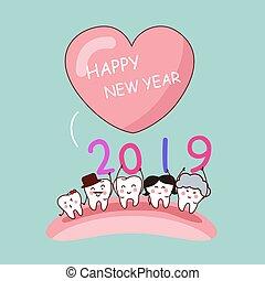 新年おめでとう, 2019