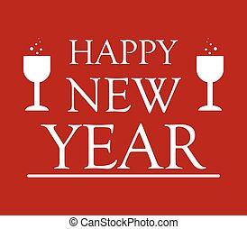 新年おめでとう
