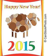 新年おめでとう, sheep
