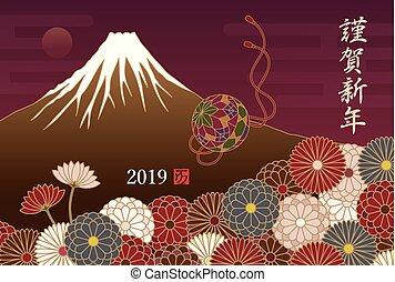 新年, カード, ∥で∥, フジ, 山, そして, 菊, 花