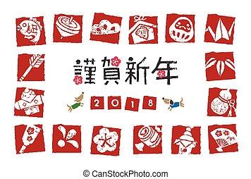 新年, カード, ∥で∥, 日本語, よい 運, 要素, ∥ために∥, 年, 2018