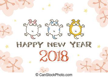 新年, カード, ∥で∥, 犬, イラスト, ∥ために∥, 年, 2018