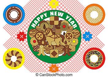 新年, カード