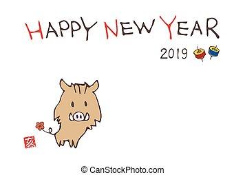 新年, グリーティングカード, ∥で∥, かわいい, 雄豚