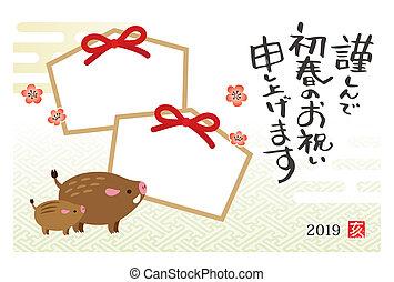新年, グリーティングカード, ∥で∥, 写真フレーム, そして, 野生, ブタ, ∥ために∥, 年, 2019