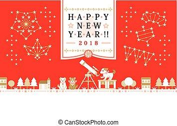新年, グリーティングカード, 2018, 犬, 天の観察, 新年おめでとう, !!