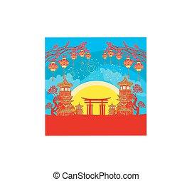 新年, 中国語, design.