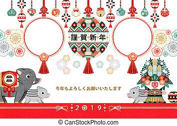 新年, 2019, 親と子供, 雄豚, 日本語, スタイル, 装飾, フレーム