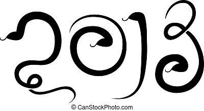 新, 2013, 年, ......的, 蛇