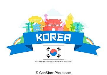 旅行, 韓国, ランドマーク