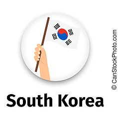旗, 韓国南, 手