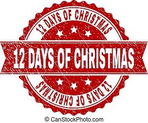 日々, textured, 切手, シール, クリスマス, グランジ, 12
