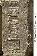 日付, コロンビアの前の, 象形文字, mesoamerica