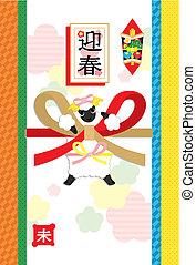 日本語, スタイル, グリーティングカード