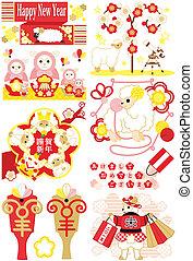 日本語, スタイル, sheep, イラスト