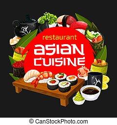 日本語, レストラン, 寿司, 料理, メニュー