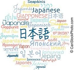 日本語, 外国である