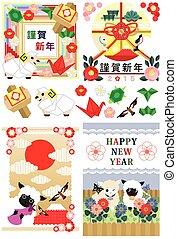 日本語, 新年おめでとう, 2015