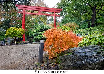 日本語, kaiserslautern, 庭