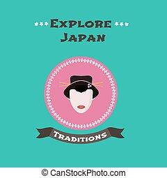 日本, 旅行, 概念, イラスト