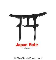 日本, 門