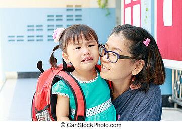 日, 行きなさい, 叫ぶこと, 母, pre-kindergarten, scho, 子供, 最初に