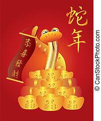 春節, 黃金, 蛇, 插圖