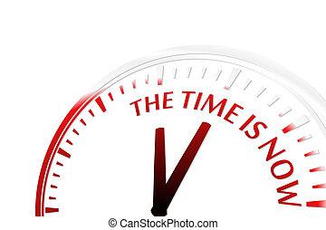 時間, 今