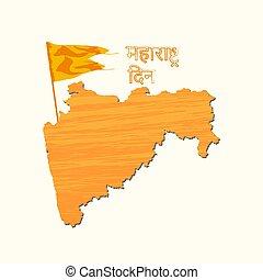 書かれた, 州, 意味, maharashtra, hindi, 騒音, 日, 休日, indian