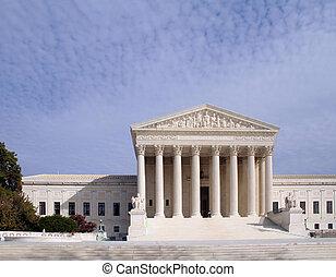 最高裁判所