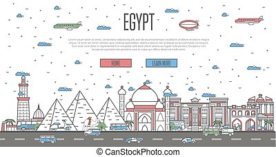 有名, ランドマーク, スカイライン, 国民, エジプト人