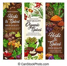 有機体である, 農場, ハーブ, 自然, 調味料, スパイス