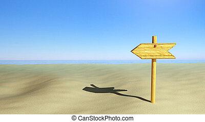 木製である, 浜の印