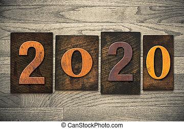 木, 概念, 2020, 凸版印刷