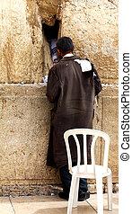 未確認, 人, 祈ること, ∥において∥, ∥, 嘆きの壁, (western, wall)