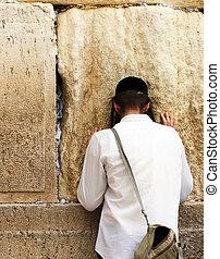 未確認, 若者, 祈ること, ∥において∥, ∥, 嘆きの壁, (western, wall)
