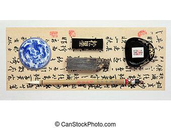 材料, 中国人が書く