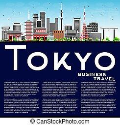東京, スカイライン, ∥で∥, 灰色, 建物, 青い空, そして, コピー, space.