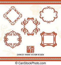 東洋人, 中国の新年, ベクトル, デザイン