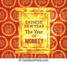 東洋人, 中国の新年