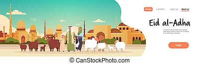 概念, 家族, 一団, sheep, 地位, nabawi, mubarak, スペース, 祝祭, モスク, 黒, 白, 休日, 幸せ, 平ら, フルである, 犠牲, muslim, アラビア人, al-adha, 都市の景観, 横, コピー, 建物, 長さ, eid