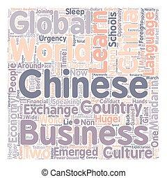 概念, 言語, 中国語, favored, テキスト, 世界的である, wordcloud, 陶磁器, 背景, ∥そ∥, 経済