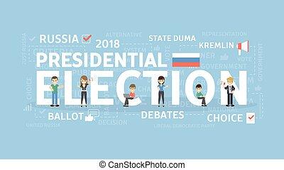 概念, 選挙, illustration.