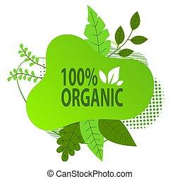 概念, 隔離された, アイコン, 緑, logo., 円, 葉, 点, 白, 平ら, 有機体である, きずもの, 形。