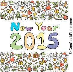樂趣, 2015, 矢量, 數字