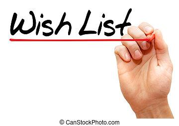 欲しいもののリスト