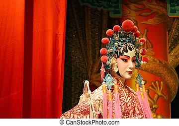 歌劇, 奶嘴, cantonese